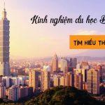 Kinh nghiệm du học Đài Loan 2019