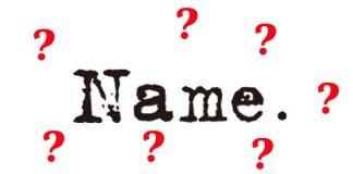 Last Name Là Gì?
