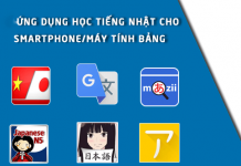 Phần mềm học tiếng Nhật update 2020